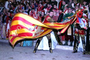 Bandera Alagoneses