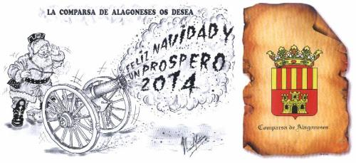 La Comparsa de Alagoneses os desea Feliz Navidad y próspero 2014