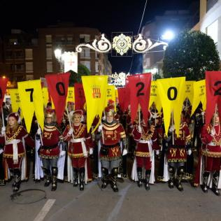 Fiestas 2020 - Dia 3 - Desfile - Diario Informacion (2)